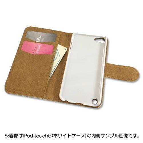 sslink TONE m15 トーンモバイル 手帳型 無地 ネイビー ケース ダイアリータイプ 横開き カード収納 フリップ カバー