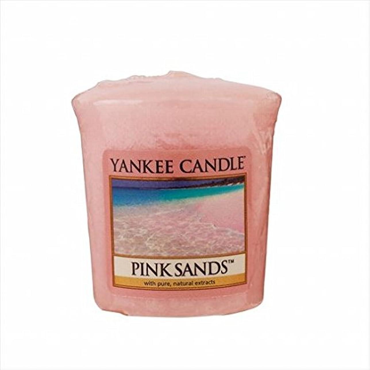 賞賛する最大限孤児カメヤマキャンドル(kameyama candle) YANKEE CANDLE サンプラー 「 ピンクサンド 」