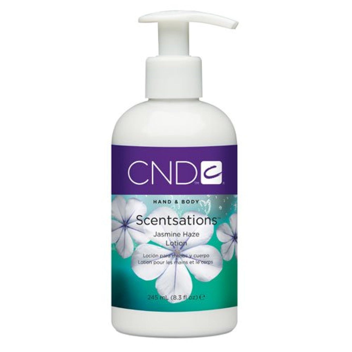 細胞ヒロイン十分ですCND センセーション ハンド&ボディローション ジャスミンヘイズ 245ml 目覚めとともに優しく包み込むジャスミンの香り