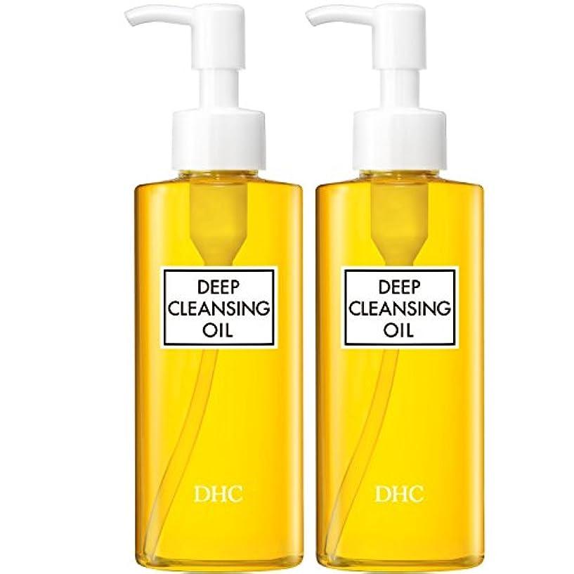 添加剤適性交差点【セット品】DHC 薬用ディープクレンジングオイル (SS) 70ml 2個セット