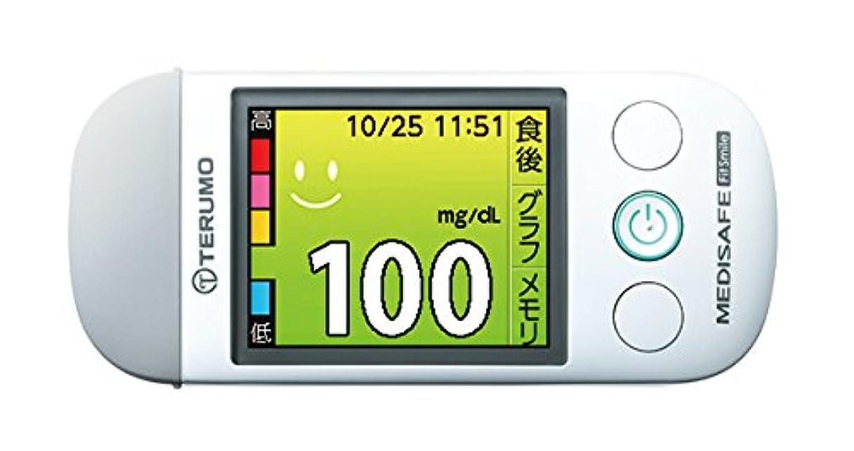 アマチュア区別する調整メディセーフフィットスマイル 本体 メディセーフファインタッチⅡ メディセーフ針 セット