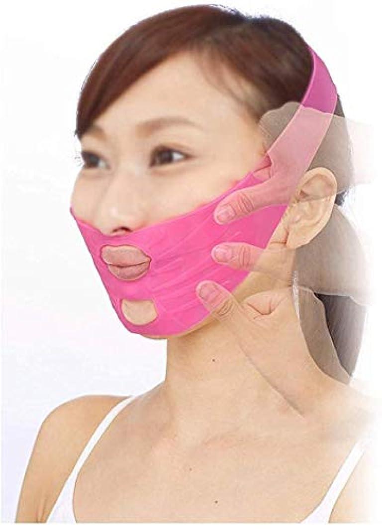 非行デンマーク語コントロール美容と実用的なフェイシャルマスク、リフティングアーティファクトフェイスマスク小さなV顔包帯でたるみ顔通気性睡眠顔ダブルあごセット睡眠弾性Slim身ベルト