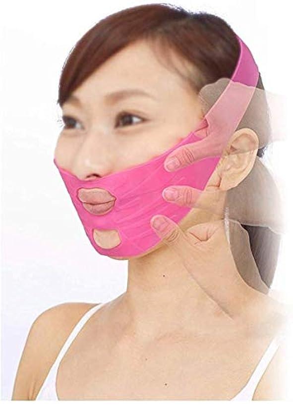 アレルギー性荒れ地経済的美容と実用的なフェイシャルマスク、リフティングアーティファクトフェイスマスク小さなV顔包帯でたるみ顔通気性睡眠顔ダブルあごセット睡眠弾性Slim身ベルト