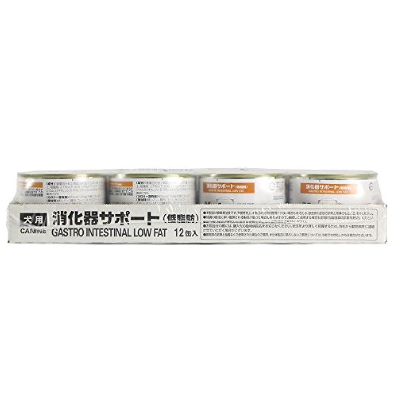 バッテリーエラー話ロイヤルカナン 犬用 消化器サポート低脂肪 200g×12缶 200g×12