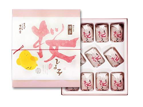 【福岡・春限定】桜(さくら)ひよ子(11個入り)
