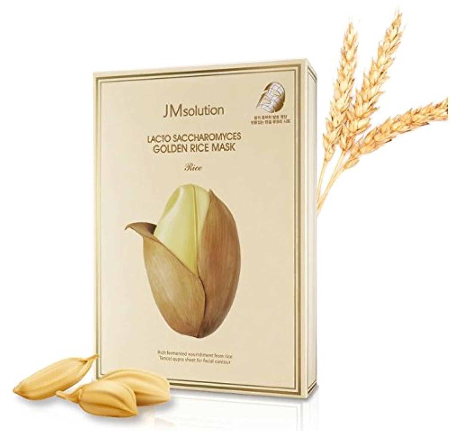 脊椎みすぼらしい脚本家[JM solution] Lacto Saccharomyces Golden Rice Mask 30ml*10ea [並行輸入品]