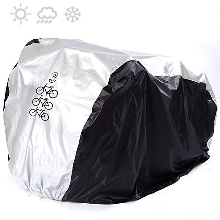 密接に入射証人KOKOMALL 自転車カバー サイクルカバー 1台/2台/3台 29インチまで対応 180T PUコーチン UVカット 厚手 破れにくい 防水 防風 日焼け止め 防塵 耐熱 鍵穴 収納袋付き