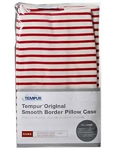 Tempur(テンピュール) スムースボーダーピローケース(オリジナル/ミレニアム用) 白×赤