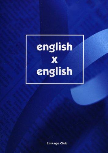 english x englishの詳細を見る