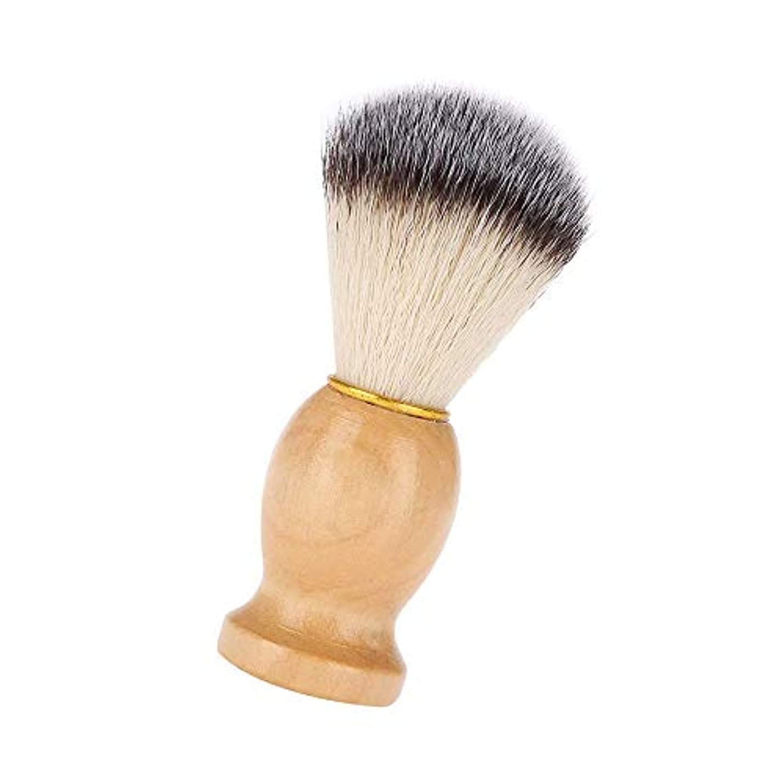 青がっかりするおびえた1本セット ヘア シェービングブラシ 髭剃り ひげブラシメンズシェービングブラシ