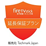 Fire TV Stick  (New モデル) 用 延長保証�