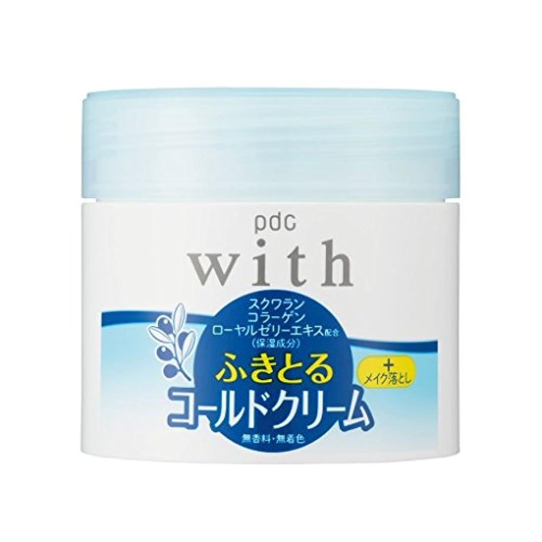 解放する同意小川【pdc】ウィズ ふきとるメイク落とし 300g ×10個セット