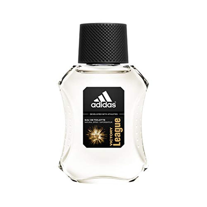 敏感なバイオレット強制的adidas(アディダス) アディダス ヴィクトリーリーグ EDT シプレー?フレッシュ 100ml