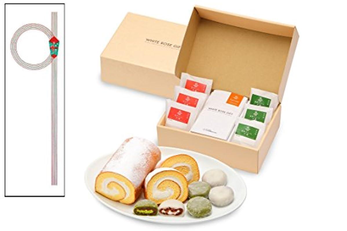 内部強います急性ロールケーキと大福の詰合せ(白バラギフト) (熨斗有)