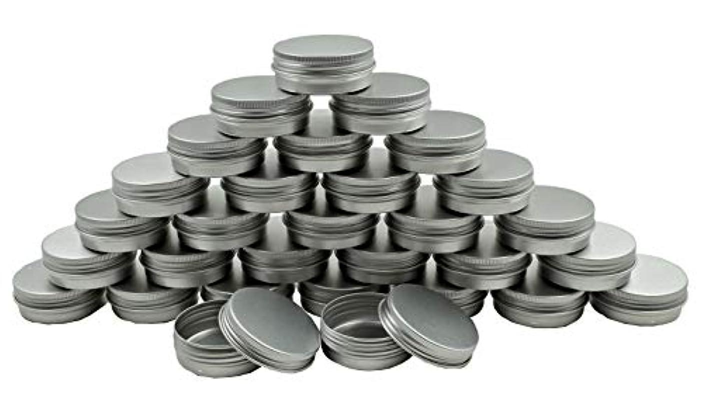 名前でギャンブル半導体ZERONOWA 蓋付き アルミ缶 詰め替え 小分け 容器 ボトル 携帯 旅行 (30個セット(5.2cm×2cm))