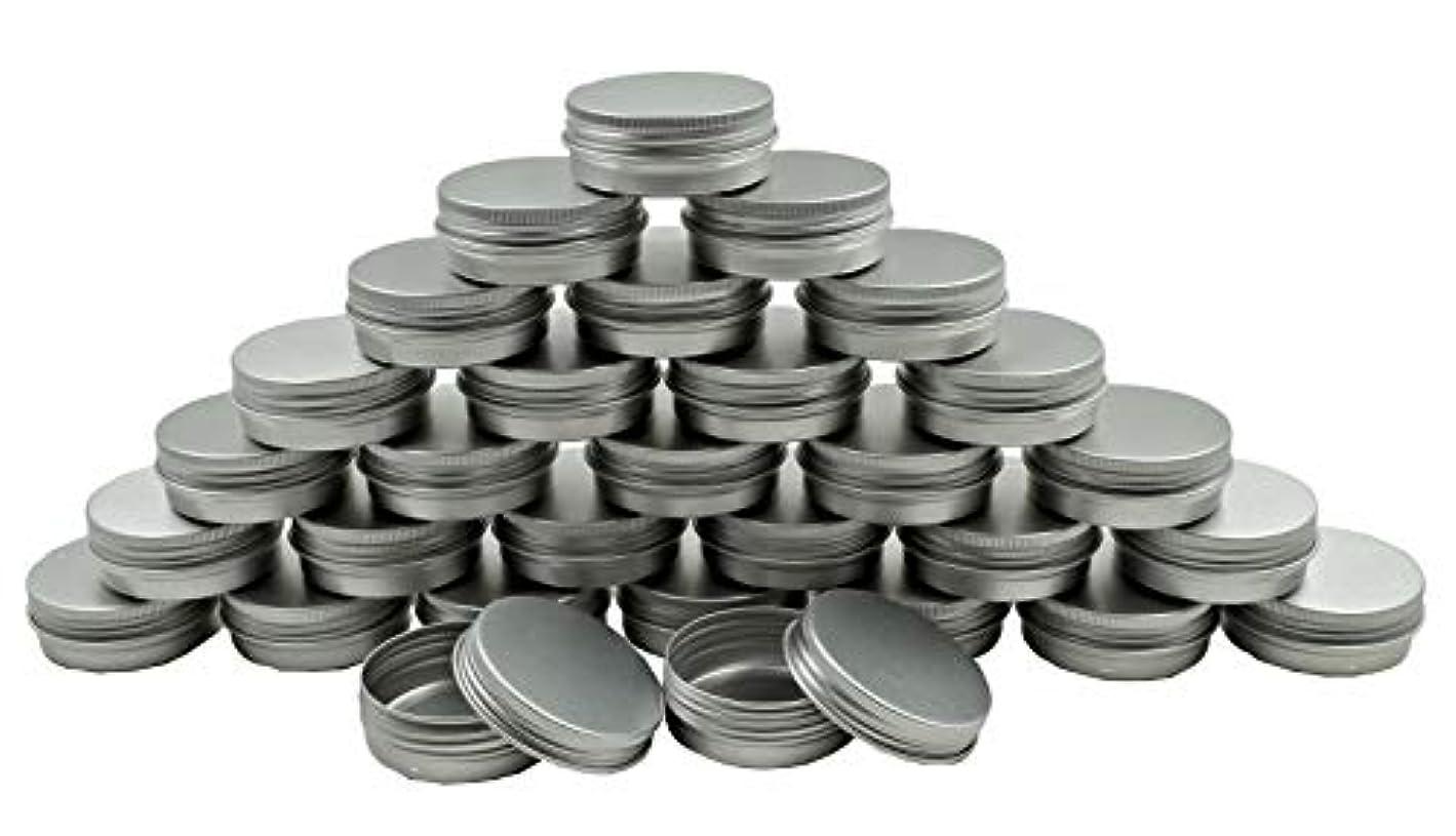 アンカーおしゃれじゃない規範ZERONOWA 蓋付き アルミ缶 詰め替え 小分け 容器 ボトル 携帯 旅行 (30個セット(5.2cm×2cm))
