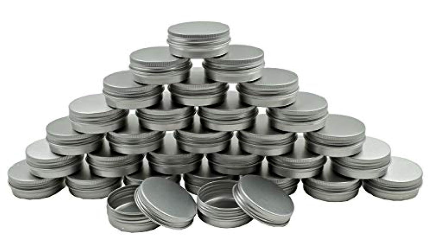 パラシュート緩める貧しいZERONOWA 蓋付き アルミ缶 詰め替え 小分け 容器 ボトル 携帯 旅行 (30個セット(5.2cm×2cm))