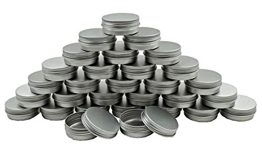 ZERONOWA 蓋付き アルミ缶 詰め替え 小分け 容器 ボトル 携帯 旅行 (30個セット(5.2cm×2cm))