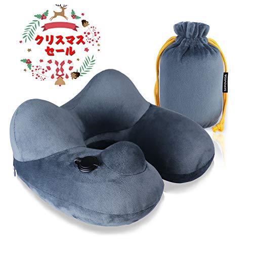 Sepoveda  ネックピロー  U型  携帯枕  手動プレス式膨らませる  旅行  飛行機 自宅 オフィス 昼寝など  収納ポーチ付