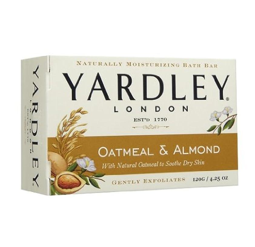 神社ハチ風邪をひく【2個:ハワイ直送品】Yardley London Oatmean & Almond Moisturizing Bath Bar ヤードリー オートミール&アーモンド ソープ  120g