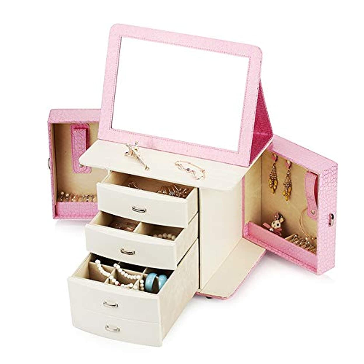 植物の容量利用可能化粧オーガナイザーバッグ 女性用ジュエリー収納ボックス小物収納用多層引き出し付 化粧品ケース