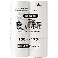 リバース 良い紙 ワンタッチコアレス 108mm幅170m巻 シングル 芯なし 6ロール×8パック
