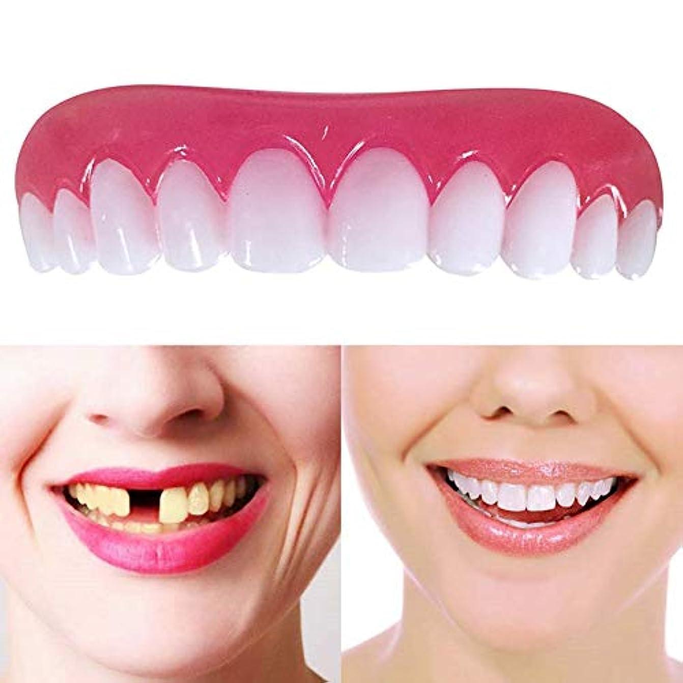 否定するきちんとした合わせて2枚の義歯の上、Flexの化粧品のための適した美しい即刻の歯科ベニヤの笑顔の慰めの歯科入れ歯の歯の上の化粧のベニヤ