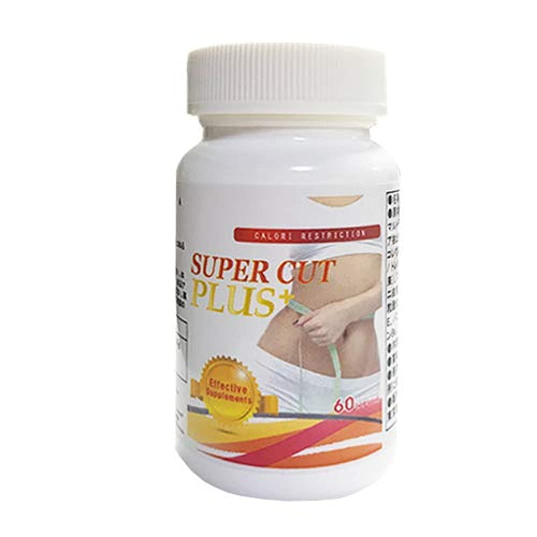 雲惨めな賢明なSUPER CUT PLUS+(スーパーカットプラス)