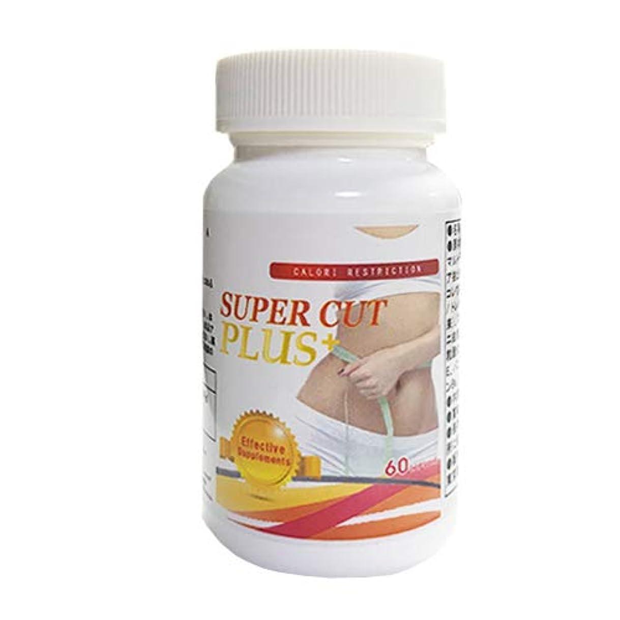 ひどくアジア最大限SUPER CUT PLUS+(スーパーカットプラス)