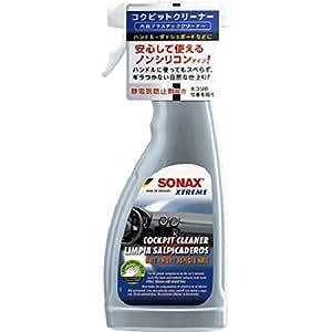 SONAX(ソナックス) エクストリーム コクピットクリーナー 283241