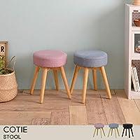 日用品 スツール 丸 椅子 丸形スツール(Φ32.5cm) ライトブルー