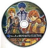 「ラジアータ ストーリーズ」 予約特典CD tri-Ace SOUND BATTLE COLLECTION