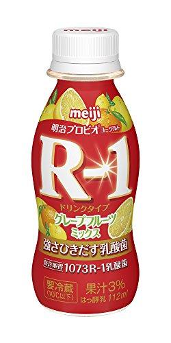 【クール便】 明治 ヨーグルト R-1 ドリンクタイプ ☆グレープフルーツミックス☆ 112ml×12本