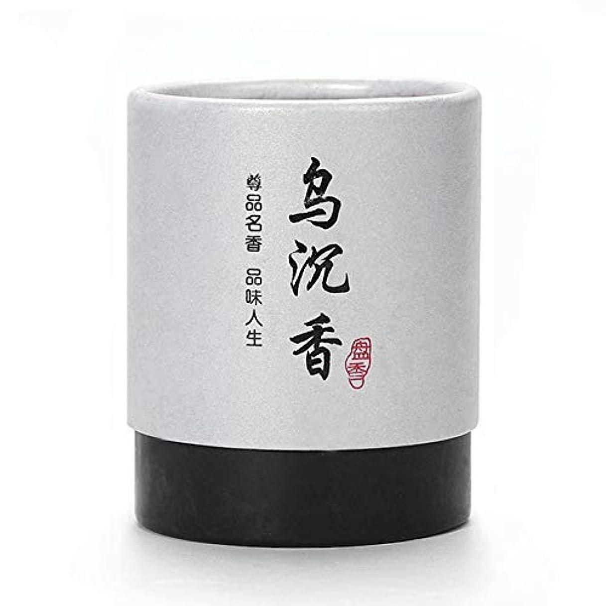 測る変形する電子レンジHwaGui お香 2時間 ビャクダン 盤香 渦巻き線香 優しい香り 48巻入 沉香 (乌沈香)