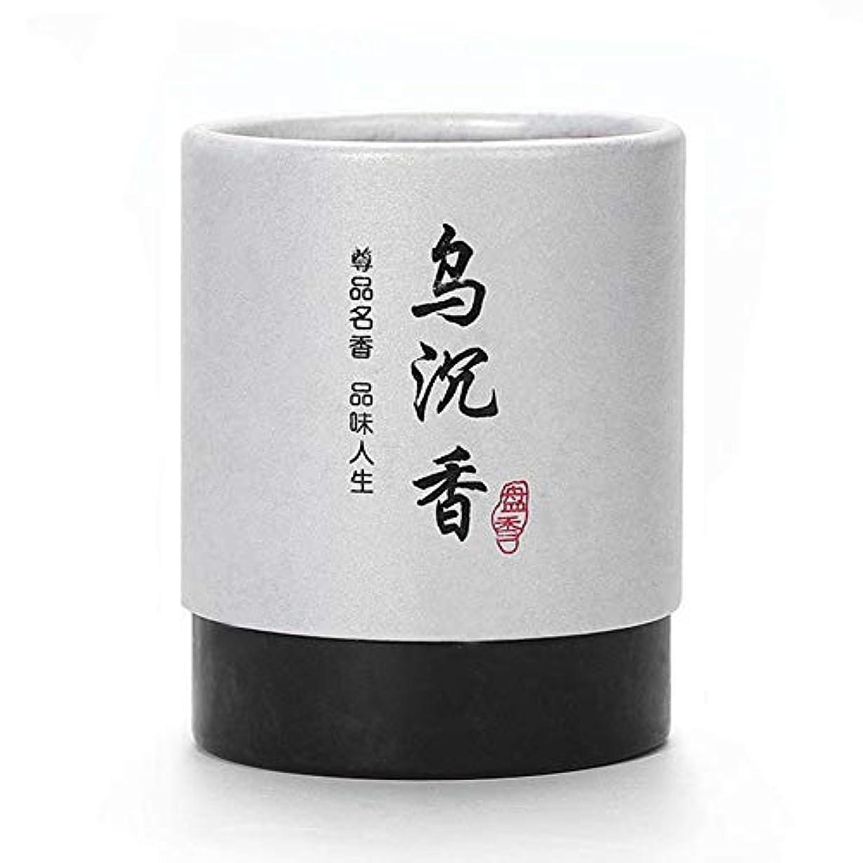 今までかりて服HwaGui お香 2時間 ビャクダン 盤香 渦巻き線香 優しい香り 48巻入 沉香 (乌沈香)