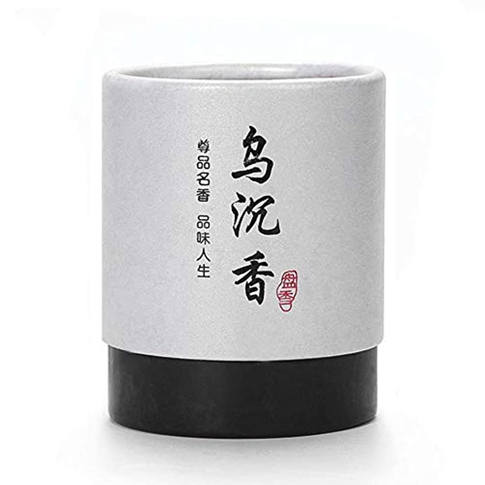 るなので売り手HwaGui お香 2時間 ビャクダン 盤香 渦巻き線香 優しい香り 48巻入 沉香 (乌沈香)