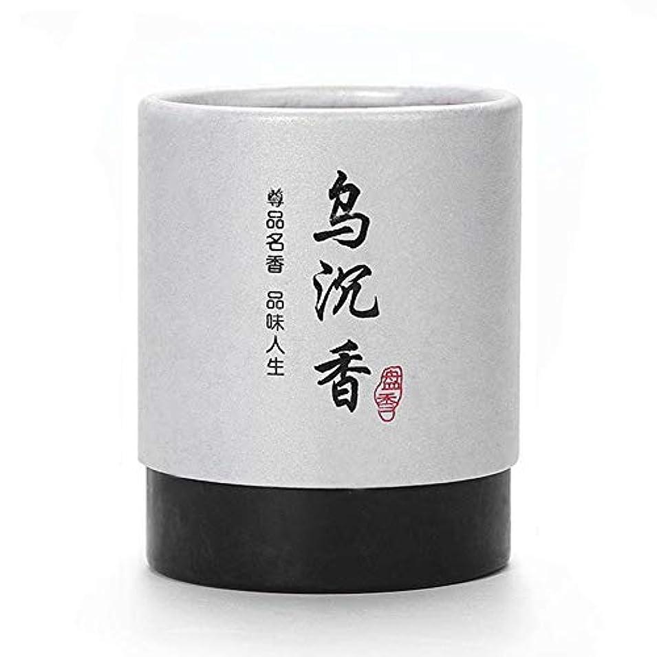 失望させるそうでなければ因子HwaGui お香 2時間 ビャクダン 盤香 渦巻き線香 優しい香り 48巻入 沉香 (乌沈香)