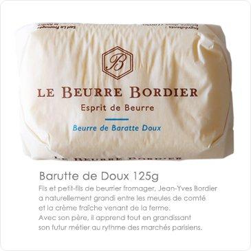 [空輸品]無塩発酵バター フランス/ブルターニュ産:ボルディエ氏の手作りフレッシュ無塩バター | 冷蔵空輸品 | ジャンイヴボルディエ 【125g】