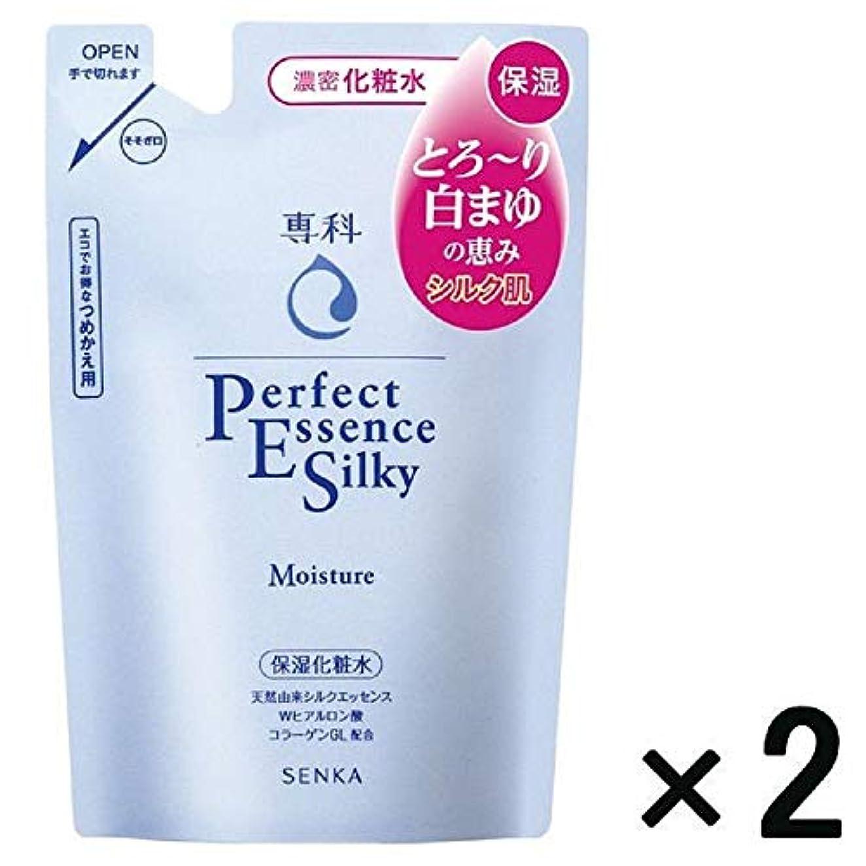 【まとめ買い】専科 パーフェクトエッセンス シルキーモイスチャー 詰め替え用 保湿化粧水 180mlx2