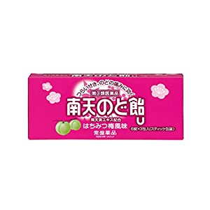 【第3類医薬品】南天のど飴U 6錠×3