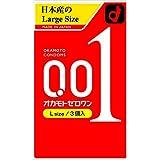 Japan Okamoto 001 0.01 mm Zero One Thinnest Condoms Large Size 3 Pieces