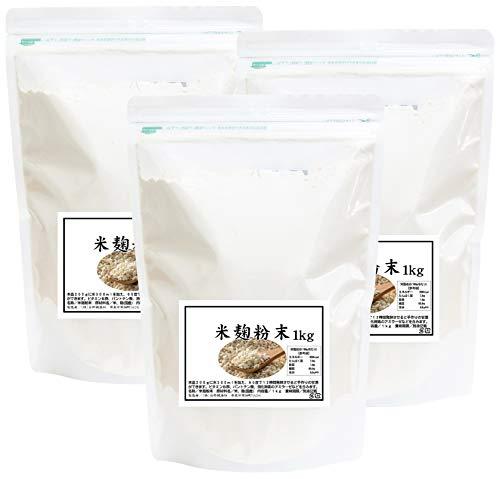 自然健康社 国産・米麹粉末 1kg×3個 チャック付き袋入り