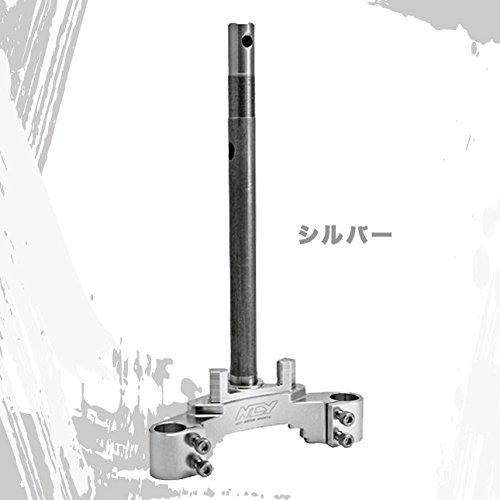 [해외]NCY 제 HONDA ZOOMER | Ruckus 용 알루미늄 프론트 포크 스템 (실버) 즈마 Ruckus | 랏카스 사용자 경량화/NCY made HONDA ZOOMER | Ruckus aluminum front fork stem (silver) Zoomer Ruckus | Rakkasu custom weight reduction