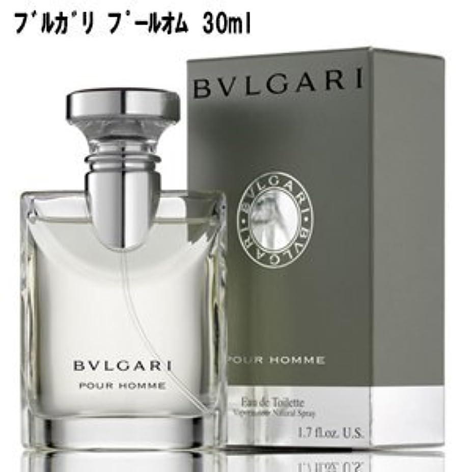 十二オーバーフローすぐにブルガリ香水 ブルガリ プールオム EDT SP 30ml 【並行輸入品】