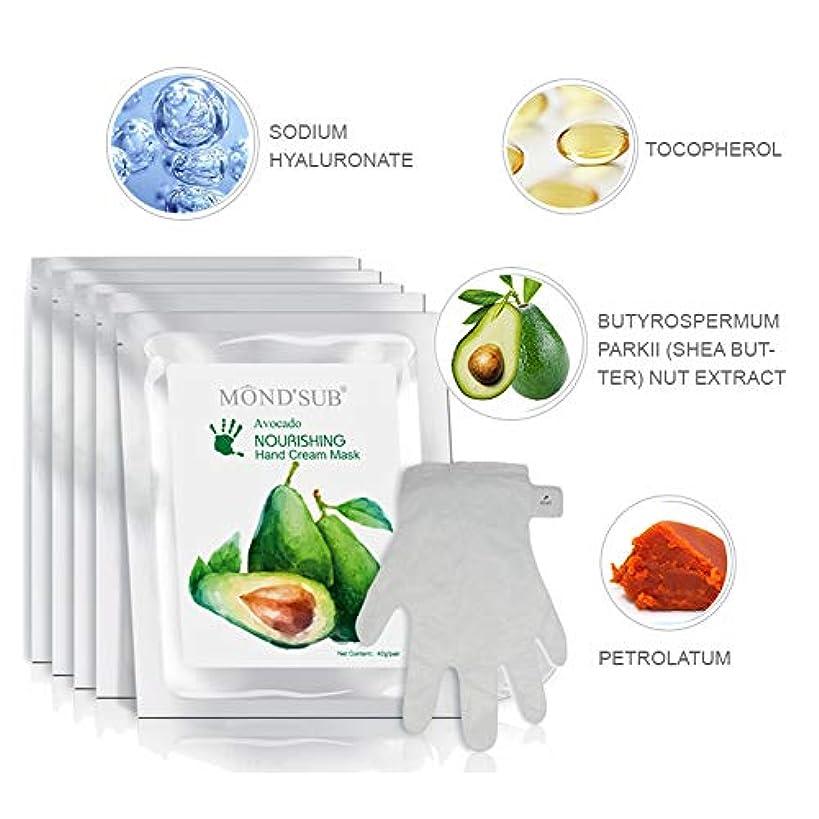 眠る建築海藻5ペアMOND'SUBアボカド保湿ハンドマスク|ドライハンドや乾燥肌のためのハイド手袋|ナリシング&スージング&ホワイトニング|ベストナチュラルスキンケア製品のフルとの自然なオイル