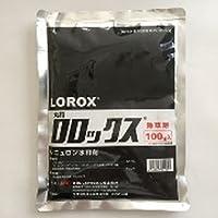 丸和バイオケミカル 除草剤 ロロックス水和剤 100g
