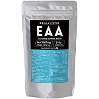 EAA サプリ ハルクファクター EAA 376400mg 必須アミノ酸 [510g 53食分] パウダー 国産