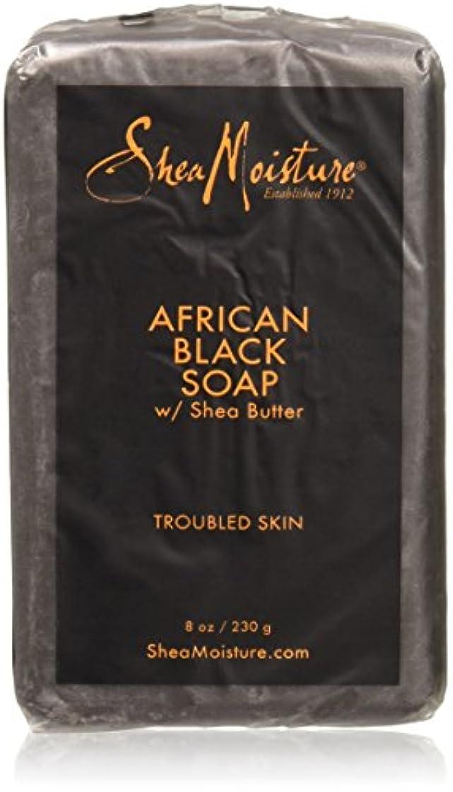 高める十分に連続的Shea Moisture - シアバターが付いているアフリカの黒い棒石鹸 - 8ポンド