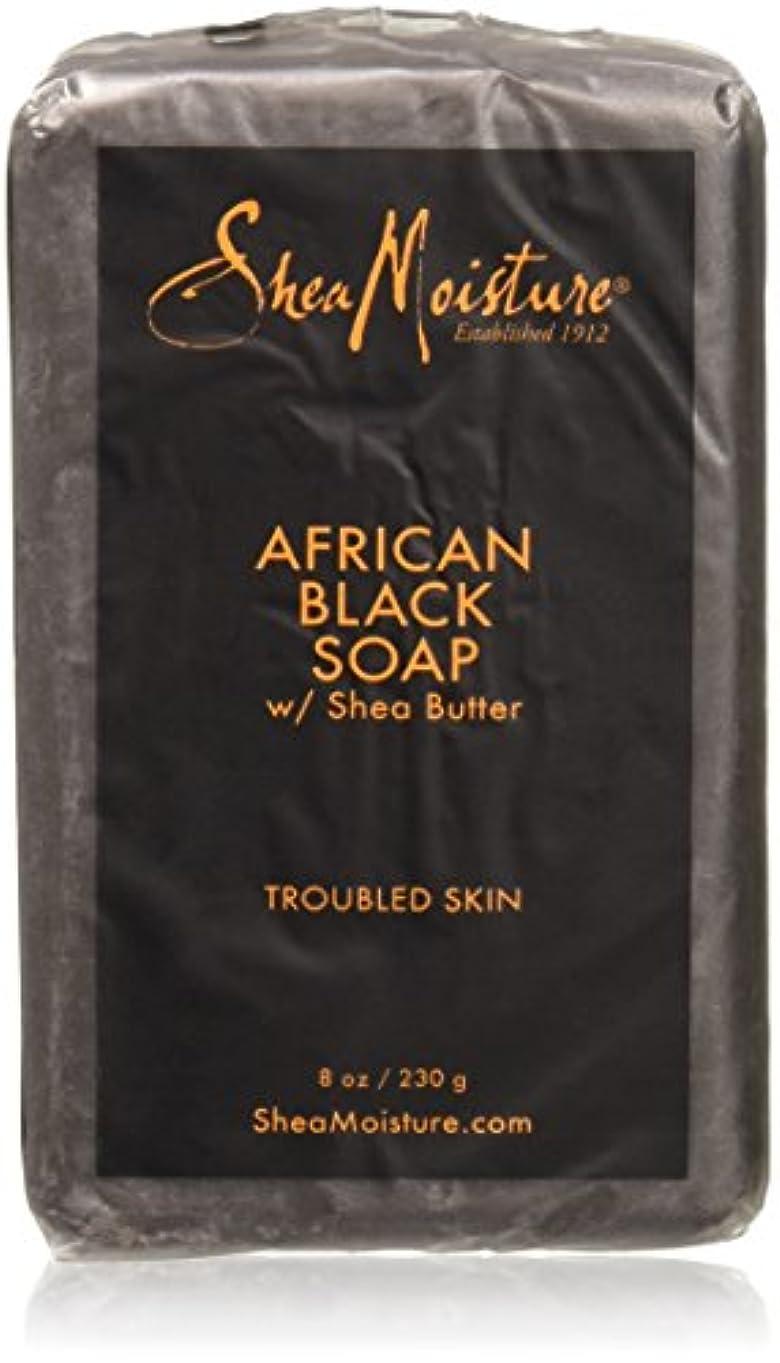 月面促進する織るShea Moisture - シアバターが付いているアフリカの黒い棒石鹸 - 8ポンド