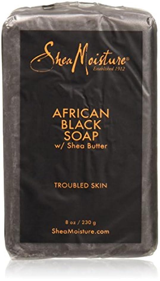 鼓舞する修道院であるShea Moisture - シアバターが付いているアフリカの黒い棒石鹸 - 8ポンド